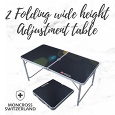 [몽크로스] 2폴딩 와이드 3단 높이조절  테이블  PMC-1017
