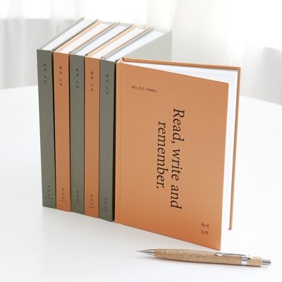 독서 노트 (문학노트,100권,양장,32절)