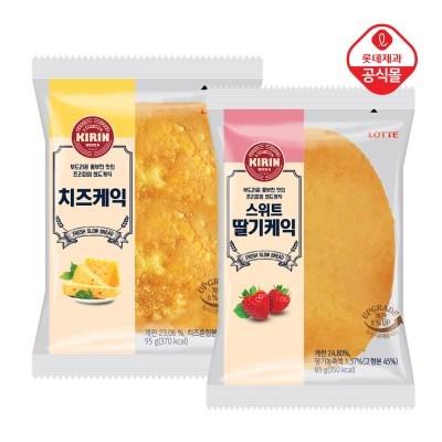 롯데제과 기린 스위트딸기케익85gx5개+치즈케익95gx5개