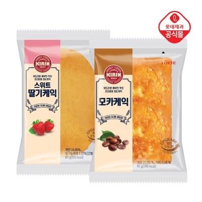 롯데제과 기린 스위트딸기케익85gx5개+모카케익95gx5개