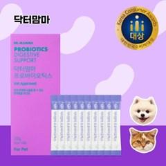 닥터맘마 강아지 고양이 프로바이오틱스 10포