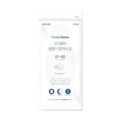 꼼마꼼마 산뜻비말마스크 KF-AD 대형 흰색 5매X6set