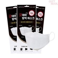 정품 국산 KF94 굿데이 방역 마스크 대형 1매입 개별포장 100매