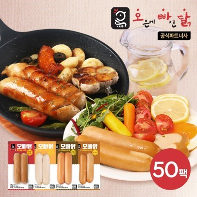 [오빠닭] 닭가슴살 소시지 120g 4종 50팩