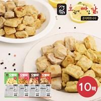 [오빠닭] 큐브 닭가슴살 100g 4종 10팩