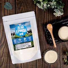 [건강중심] 초유단백질 분말 가루 mbp 500g