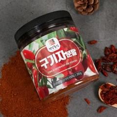 [건강중심] 청양 구기자 분말 200g