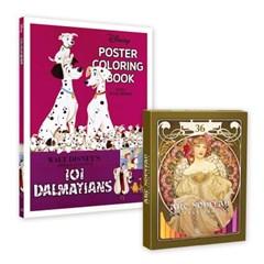 디즈니 포스터 컬러링북+아르누보 36색 색연필 세트