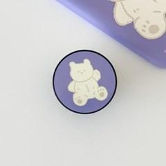 [스마트톡] vanila teddy gummy