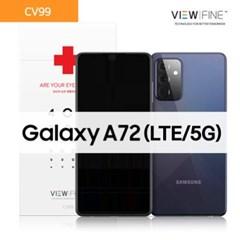 뷰파인 블루라이트차단 액정보호필름[CV99]갤럭시A72(5G/LTE)
