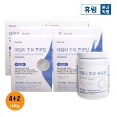[휴럼] 데일리 초유프로틴 280 g x 4+2병 초유단백질 초_(1533061)
