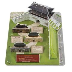 한국사 입체퍼즐 - 조선 숭례문의 역사