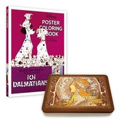 디즈니 포스터 컬러링북+아르누보 50색 틴케이스 색연필 세트