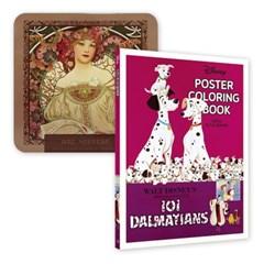 디즈니 포스터 컬러링북+아르누보 72색 틴케이스 색연필 세트