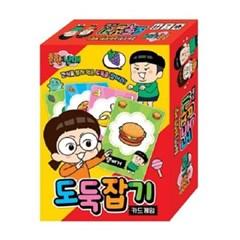 [학산문화사] 흔한남매 도둑잡기 카드게임 / 5세이상 2-4인