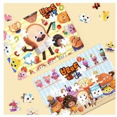 [키움터] 브레드이발소 70조각 퍼즐(선택구매)