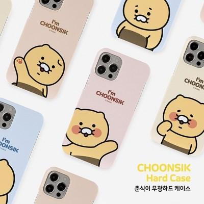카카오 춘식이 하드케이스 수줍 갤럭시 S21 아이폰12