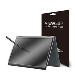 뷰에스피 LG 그램360 14T90P 14TD90P 올레포빅 액정보호필름
