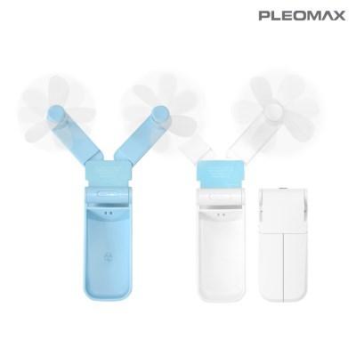 플레오맥스 휴대용 미니선풍기 PM-FF01 듀얼 접이식