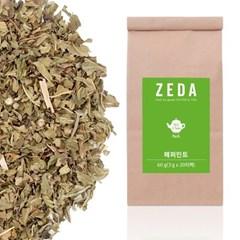[ZEDA TEA] 페퍼민트 20T