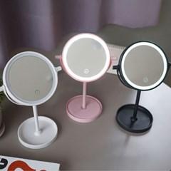 LED 조명 탁상 거울