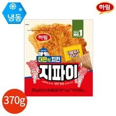 하림 대만식 치킨 지파이 시즈닝 포함 370g x 2봉