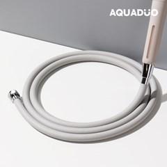 아쿠아듀오 물때X꼬임방지 샤워기호스 2m 일반형 (그레이)