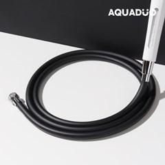 아쿠아듀오 물때X꼬임방지 샤워기호스 2m 일반형 (블랙)