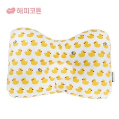 팔쿠션 수유베개(면) - 아기오리 옐로우
