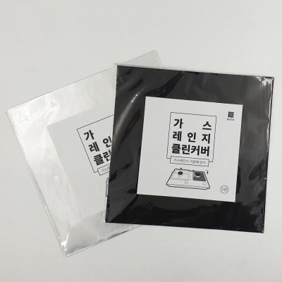 필터보감 가스레인지 오염방지 패드 커버 5매 블랙