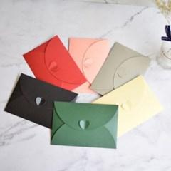 컬러 봉투 감사 용돈봉투 편지지 겸용 예쁜 엽서 하트 버클 편지봉투