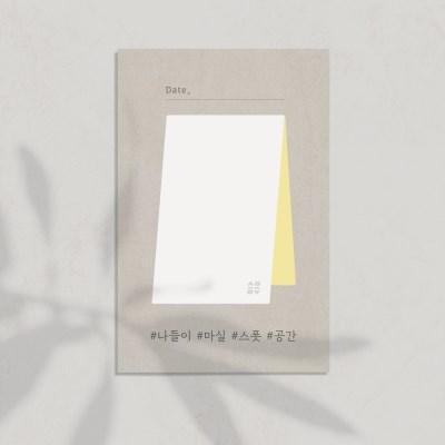 공간마실_메모공감 미니카드 12매입