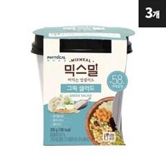 [파이토컬] 믹스밀 그릭샐러드 200g x 3개