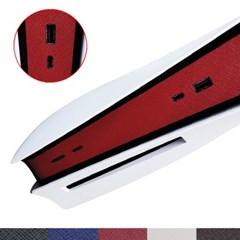 jw PS5 프로텍트 쉴드5 플러스 본체 보호 레더 에디션 스킨필름