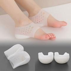 실리콘 신발 운동화 키높이 기능성 라텍스 쿠션 깔창