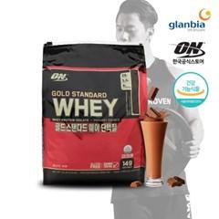 골드스탠다드웨이 4.54kg 초코 / 유청단백질 옵티멈뉴트리션