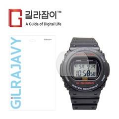 지샥 G-5700 라이트온 저반사 액정보호필름 2매