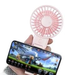 충전식 무선 스마트폰 거치형 휴대용 선풍기