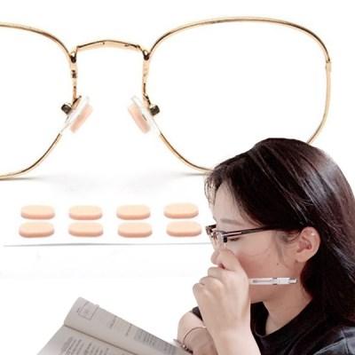 홈즈 안경 코받침 스티커 24개입