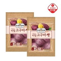 롯데제과 생생빵상회 리얼고구마빵480gx2개