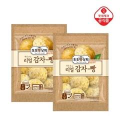롯데제과 생생빵상회 리얼감자빵480gx2개