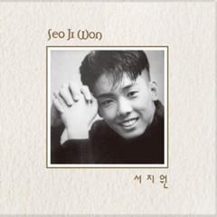 서지원(Seo Ji Won) - 1집 [Seo Ji Won] (LP+CD)