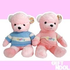 정품 대형 핑크곰인형 테디베어 봉제인형 50cm