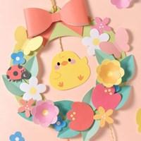 봄 꽃 종이 리스 만들기