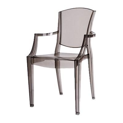 조니 팔걸이 의자[SH003471]