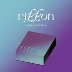 뱀뱀 (BAMBAM) - 미니 1집 [ribbon] (Pandora Ver.)