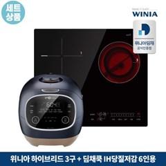 (세트상품) 위니아 전기레인지 EER32ASDSBS01/딤채쿡ECDD06ADUL