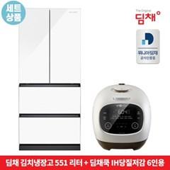 (세트상품) 딤채 스탠드형 김치냉장고 EDQ57EFPYWS/딤채쿡ECDD06ASFL