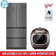 (세트상품) 딤채 스탠드형 김치냉장고 EDQ57EFRZKS/딤채쿡ECDD06ADCL