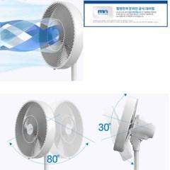 엠엔 써큘레이터 MFC_J35GBW 2021년 신상품